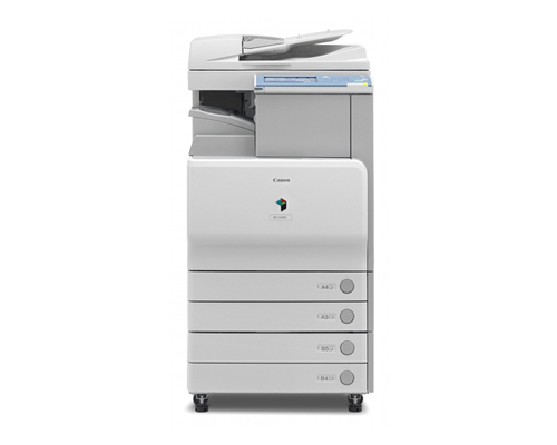 CANON C2880 DOWNLOAD DRIVERS